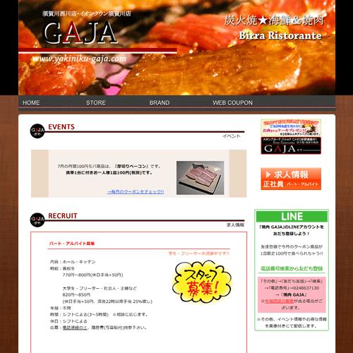 GAJA 須賀川店